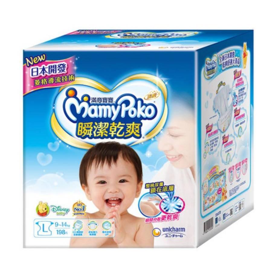Mamypoko 滿意寶寶 彩箱版 新生賀禮版 黏貼型紙尿褲 M L XL