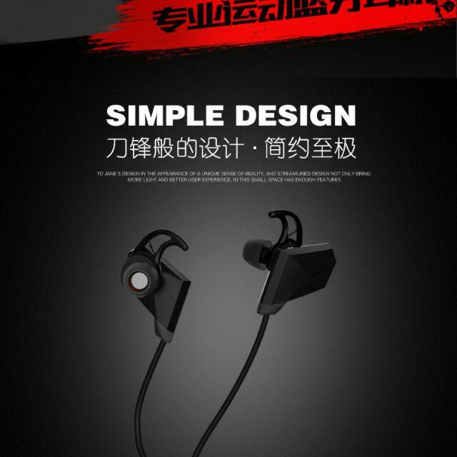 (送耳機收納包) 正品音質超好藍芽耳機 耳機防汗重低音立體雙聲道藍芽4 1 降噪可通話