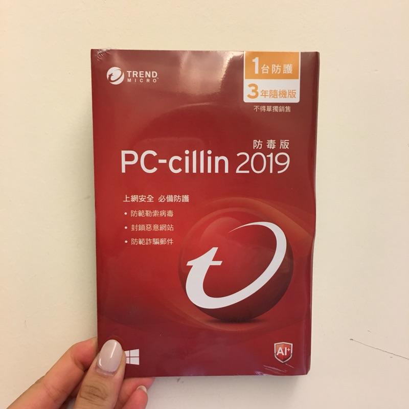 含原廠光碟 PC-cillin 2019防毒版 三年一台機