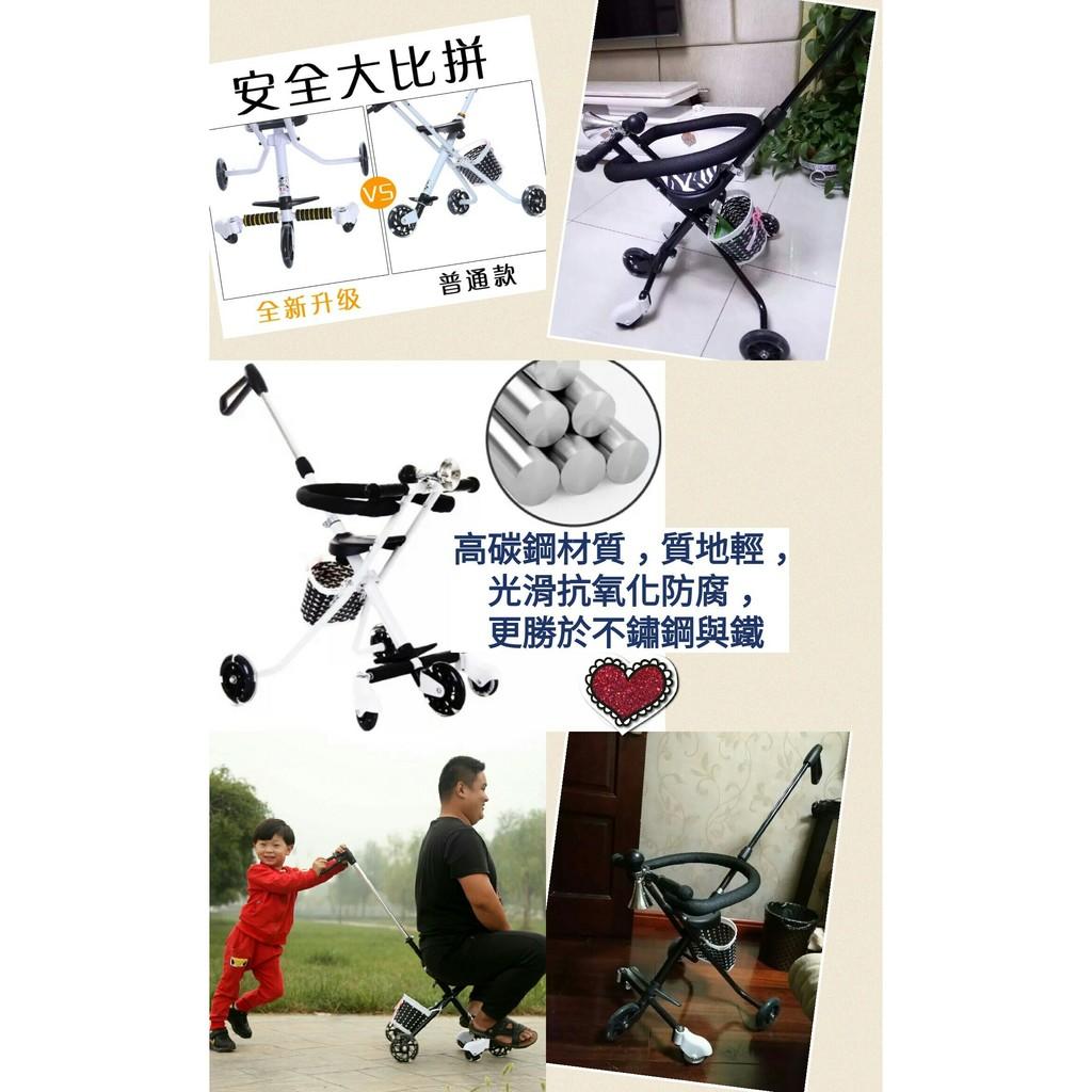 三輪 五輪 折疊輕便兒童推車遛童神器