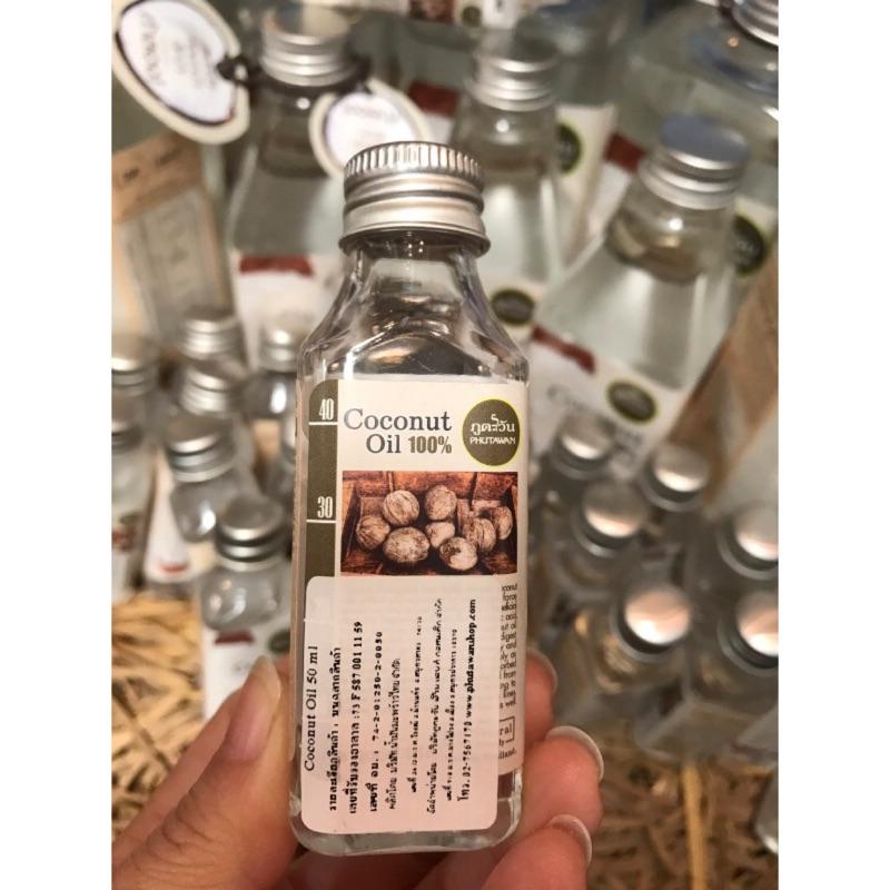 泰國phutawan100 A 級初榨天然椰子油