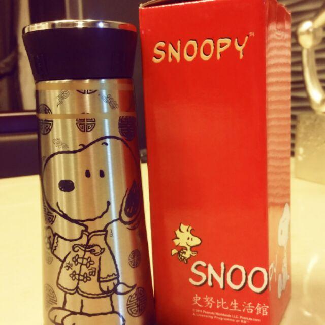 SNOOPY 不鏽鋼保溫杯