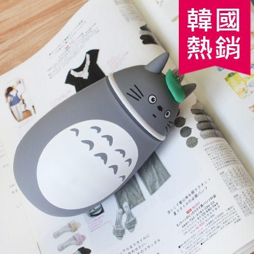 龍貓DODOLO 可愛 280ML 食品級不鏽鋼保溫杯