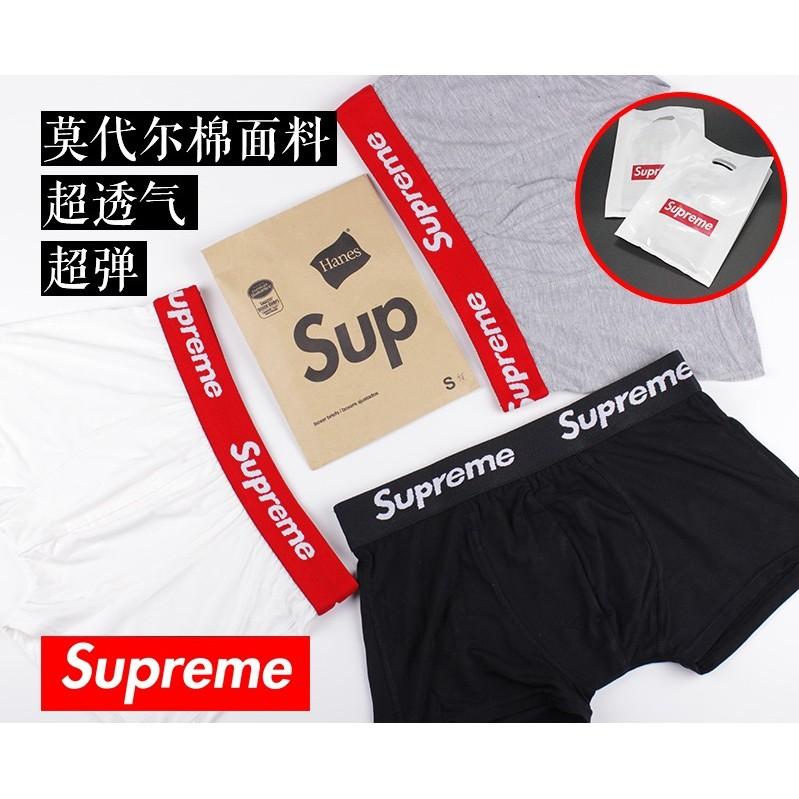 美式街頭潮牌supreme 平角情侶 純色四角內褲