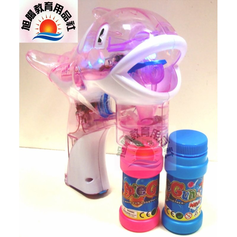~旭陽教育用品社~大號全自動燈光音樂透明海豚泡泡槍玩具帶雙罐泡泡水LED 燈光音樂電動透明
