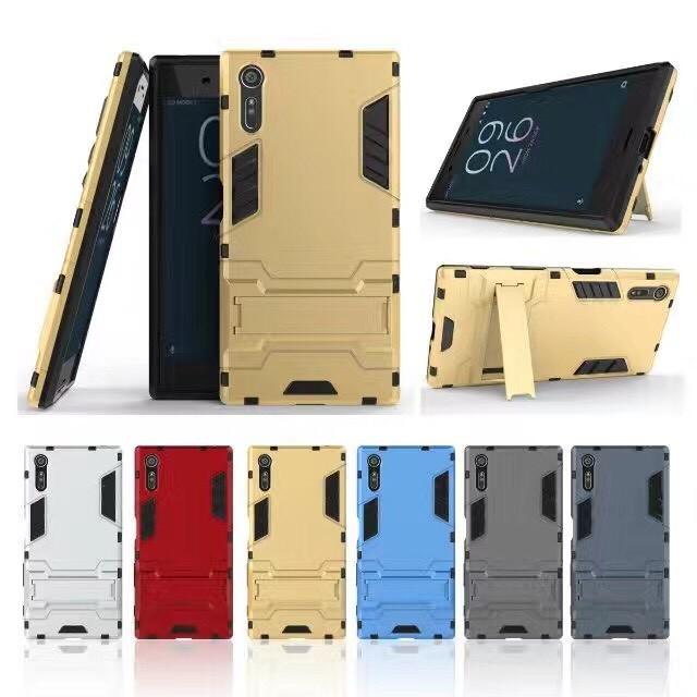 Sony XZ XR 鎧甲支架保護殼