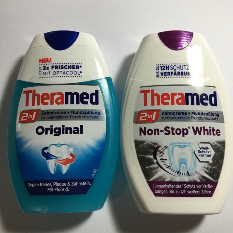 Über 德國Theramed Zahnpasta 2in1 75 ml 2 合1 牙膏潄
