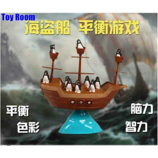 益智玩具企鵝海盜船平衡家庭親子互動兒童桌面遊戲玩具桌遊160 元