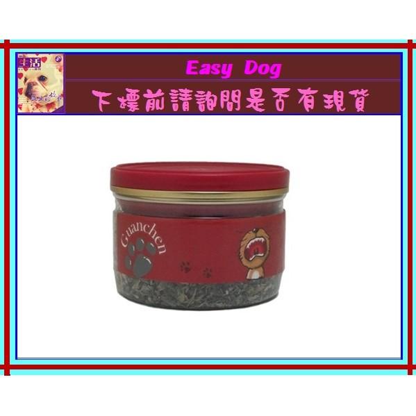 EasyDog 美國 GuanChen 貓草適口性極強貓咪化毛好輕鬆25g