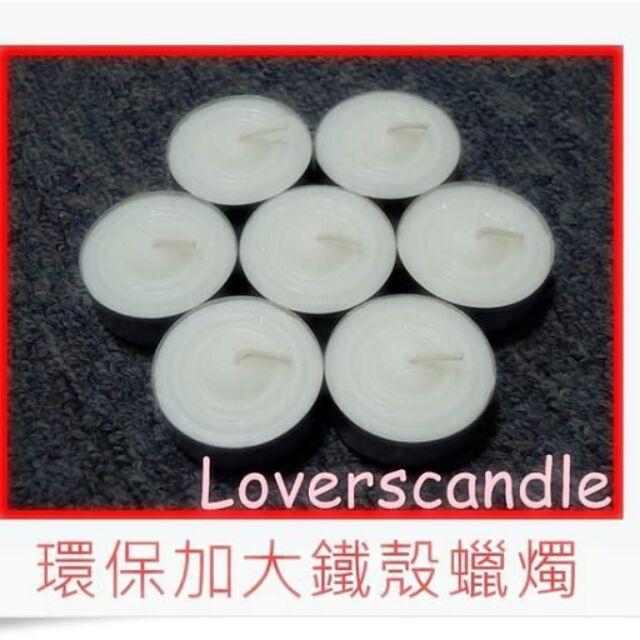 100 純天然大豆蠟製作鐵殼蠟燭無毒、低溫安全、燃燒時間長 製 優~排字婚禮求婚情人~