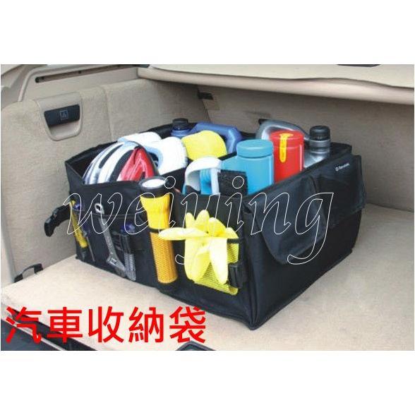 汽車收納袋後車箱行李箱收納雜物袋防止滾動牛津布防水袋置物袋整理歸類有提把~E16 ~