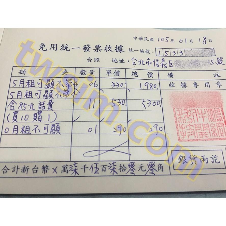 淘寶 門號中國大陸預付卡可開收據手機上網3G 4G 網卡支付寶 銀行開戶中國sim 卡非移