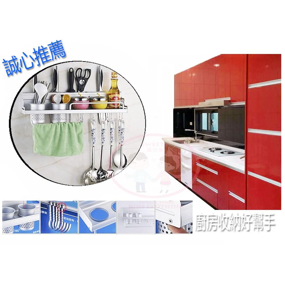 廚房收納架調味刀架收納餐具架筷子收納杯子收納瓶罐餐具架瀝水架料理刀具砧板