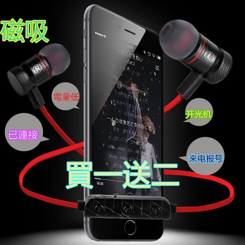 (買一送二) ,磁吸 藍牙耳機送耳機收納盒送手機指環支架优于awei a920bl a92