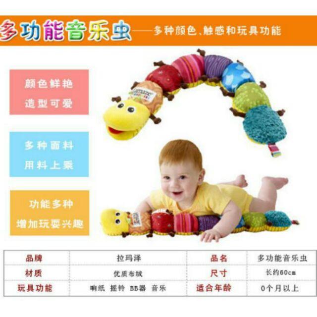 七彩音樂毛毛蟲BB 器響紙搖鈴寶寶安撫益智玩具兒童玩具60 公分寵物嬰幼兒玩具嬰兒玩具