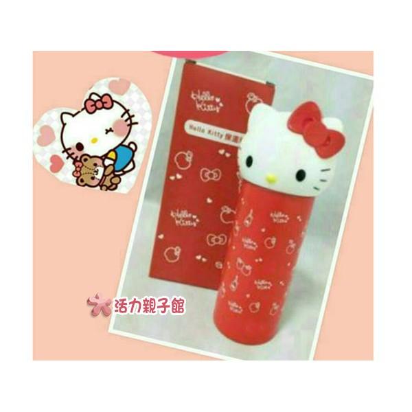 Hello Kitty 頭型保溫杯230ML