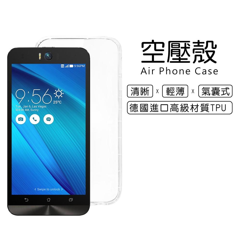 華碩ASUS ZenFone Selfie 5 5 吋ZD551KL 氣墊耐衝擊空壓殼果凍