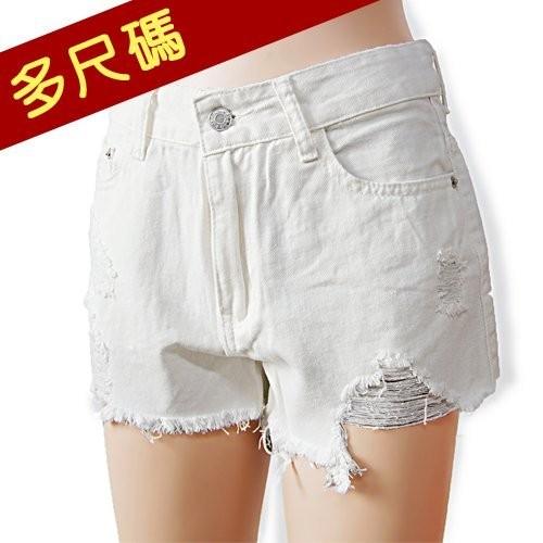 ~ ~多 ~率性白色牛仔短褲~M L XL ~~D 02591 ~破洞糖果色熱褲百搭休閒褲