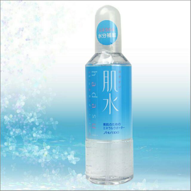 ( )資生堂肌水保濕噴霧化妝水藍色清爽2 入