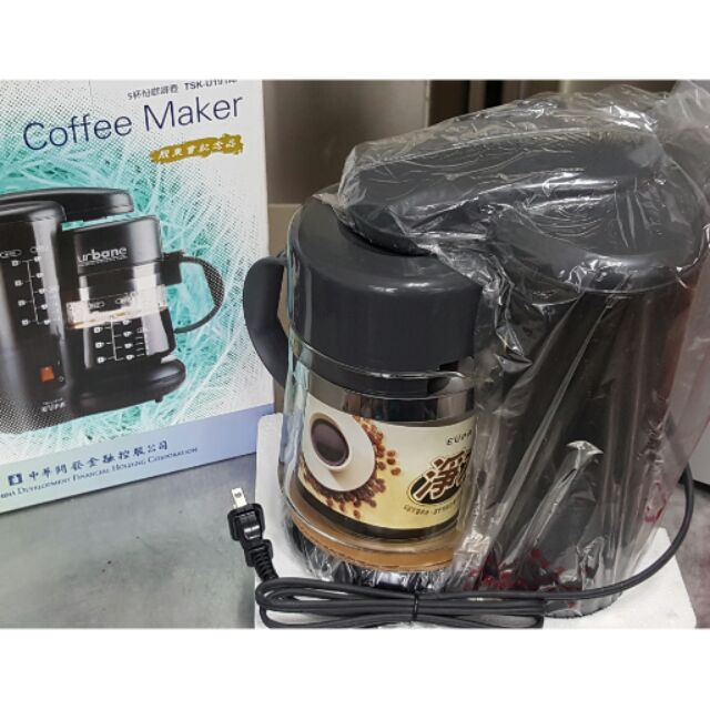 urbane 美式咖啡壺(5 人)
