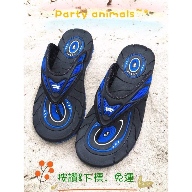 Party Animals GP 阿亮代言夾腳拖鞋海灘拖鞋 拖鞋人字拖鞋 休閒防水止滑(藍