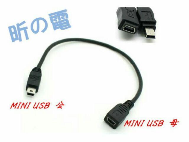 ~勁昕科技~車載DVD 行車記錄儀彎頭數據延長線迷你MINI USB 公對母連接加長線