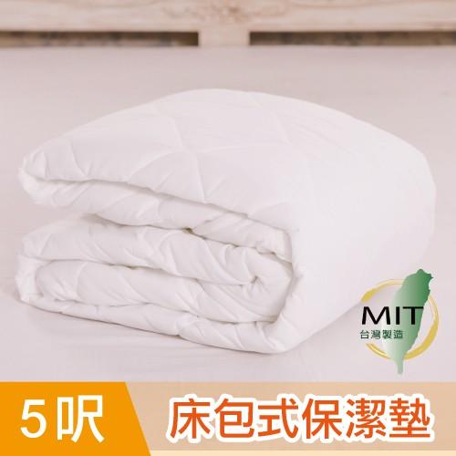 防汙保潔墊 雙人床包式保潔墊[鴻宇]台灣製C520