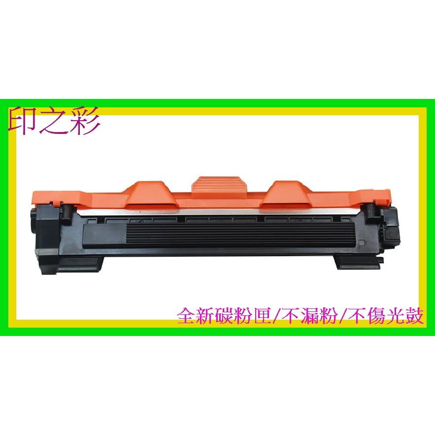 印之彩Fuji Xerox 全錄P115b P115w M115b M115fs M115