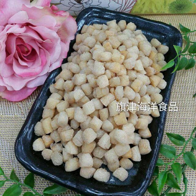 旗津海洋食品 干貝(料理用)1 包200 元140 克400 元300 克