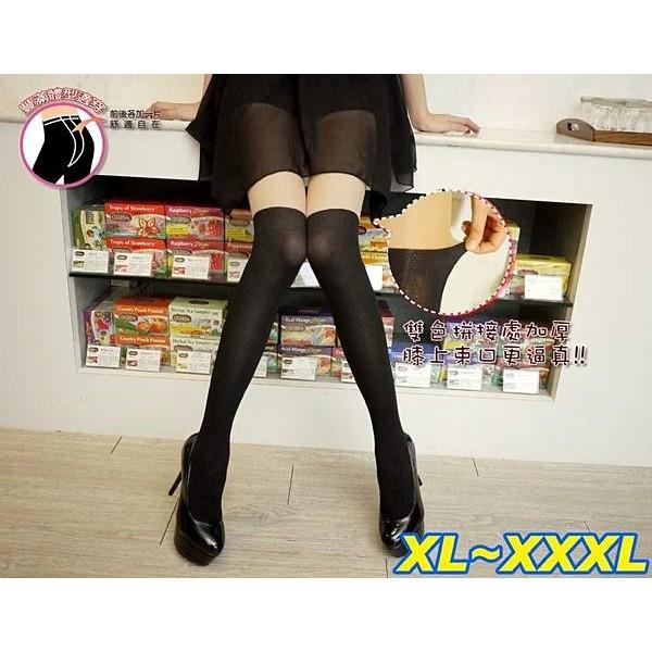 517 1 加大~XL 3XL ~顯瘦~上膚下黑~不擠肉不會滑假大腿膝上襪絲襪褲襪~ 製
