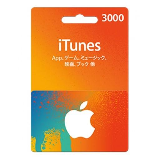 線上發卡 apple store iTunes Gift Card 1500 3000 5