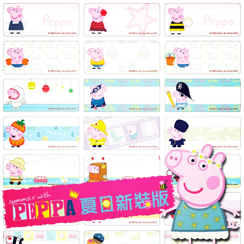 Peppa Pig ~粉紅豬小妹 彩色卡通姓名貼規格3cm 1 3cm
