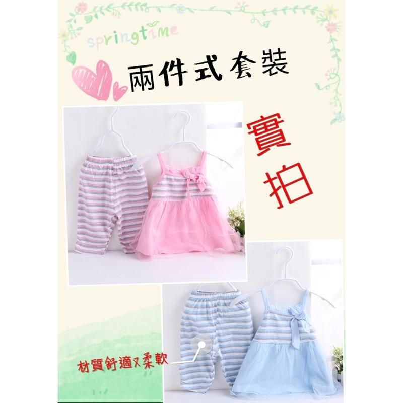 超柔軟寶寶兩件式套裝, 超甜