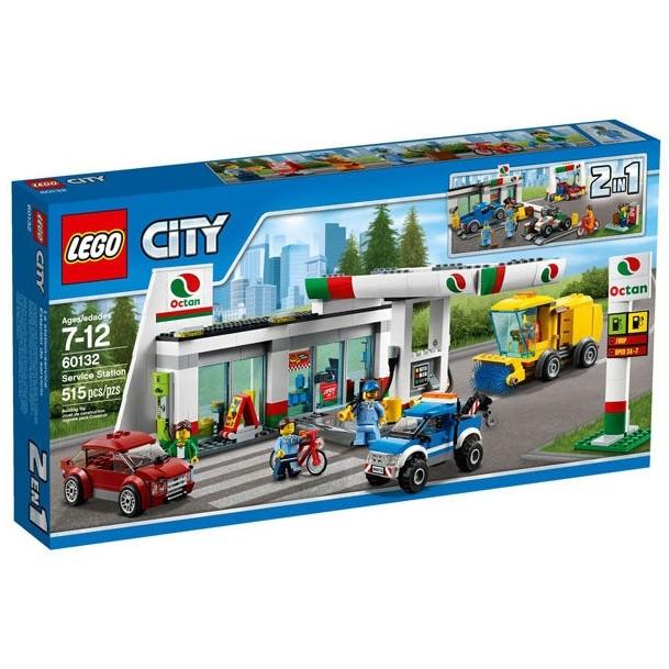 聖誕 ~積木樂園~樂高LEGO 60132 CITY 城市系列加油維修站