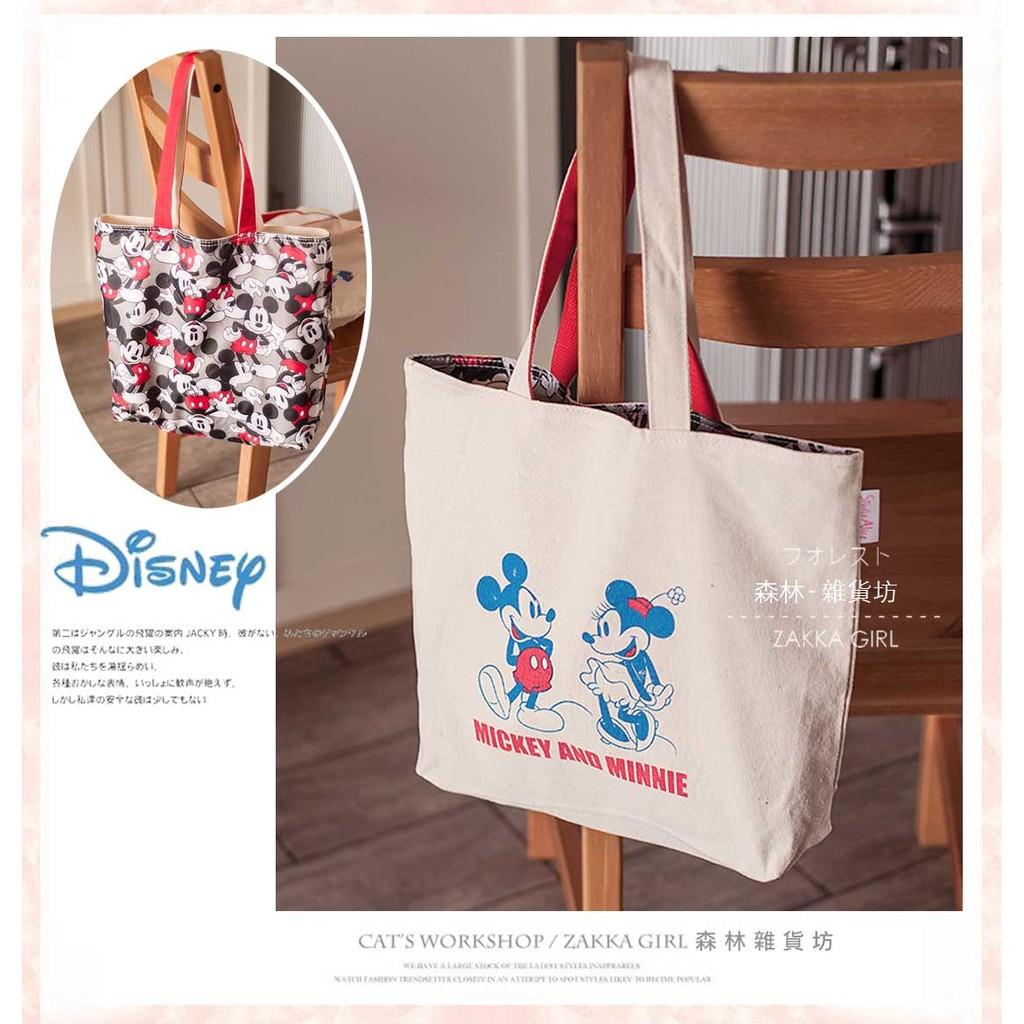 森林雜貨坊 雜誌附錄mickey 米奇米妮卡通印花聯名款手提袋單肩包收納 袋托特包補習袋帆