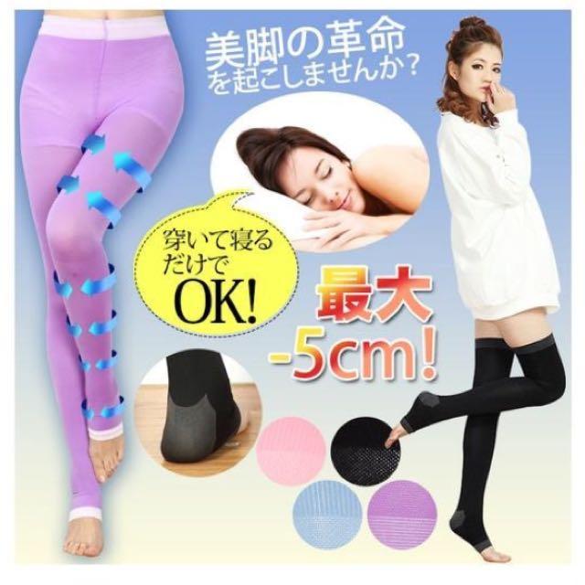 420D 美腿睡眠褲(黑粉藍紫)