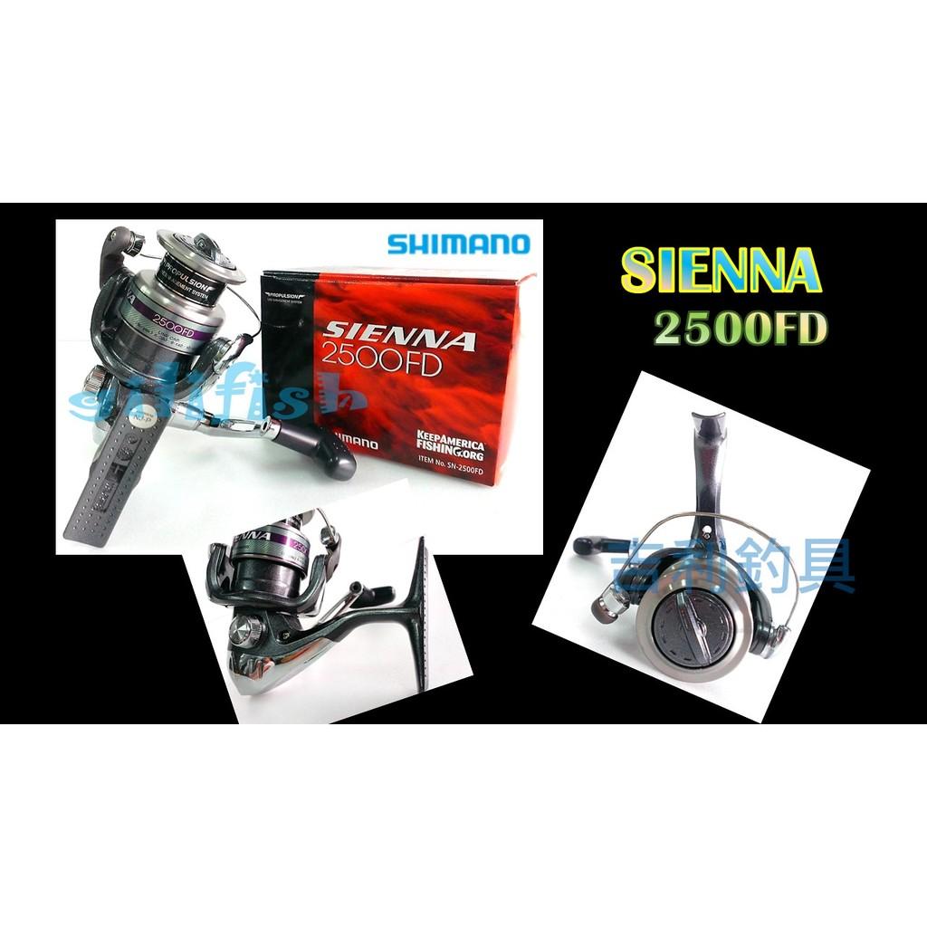 吉利釣具SHIMANO SIENNA 2500FD 美規版紡車式捲線器