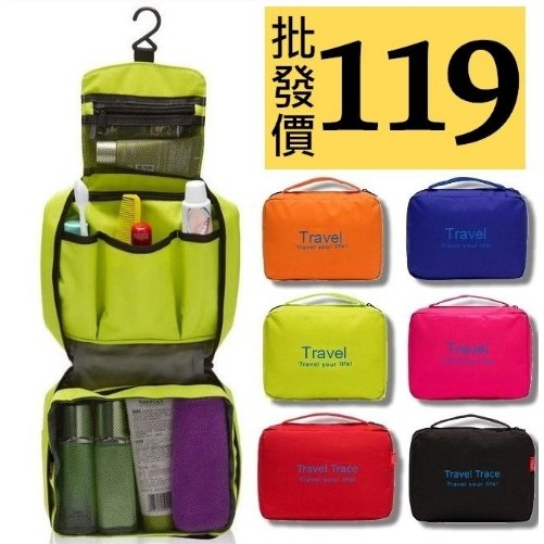~JB shop ~韓國旅行掛壁收納包盥洗包旅遊旅行化妝包內衣褲防水收納袋皮夾錢包行李箱