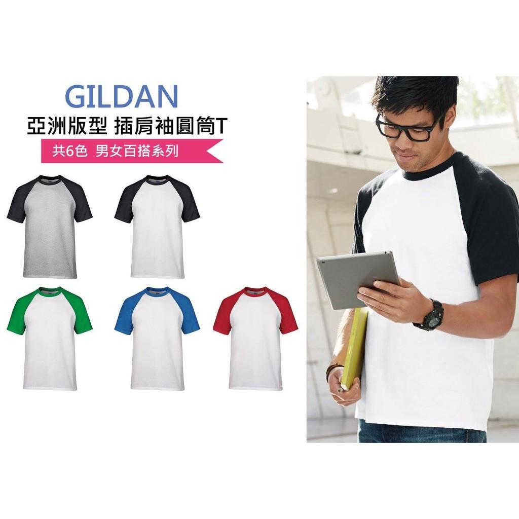~妃妙小姐~美國GILDAN 亞洲版型棒球T 恤76500 共5 色男女百搭系列