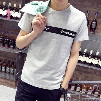 男裝上衣 日系男士T 恤男短袖圓領窄身體恤半袖衣服男裝打底衫潮流t 恤學生t 恤 t 恤