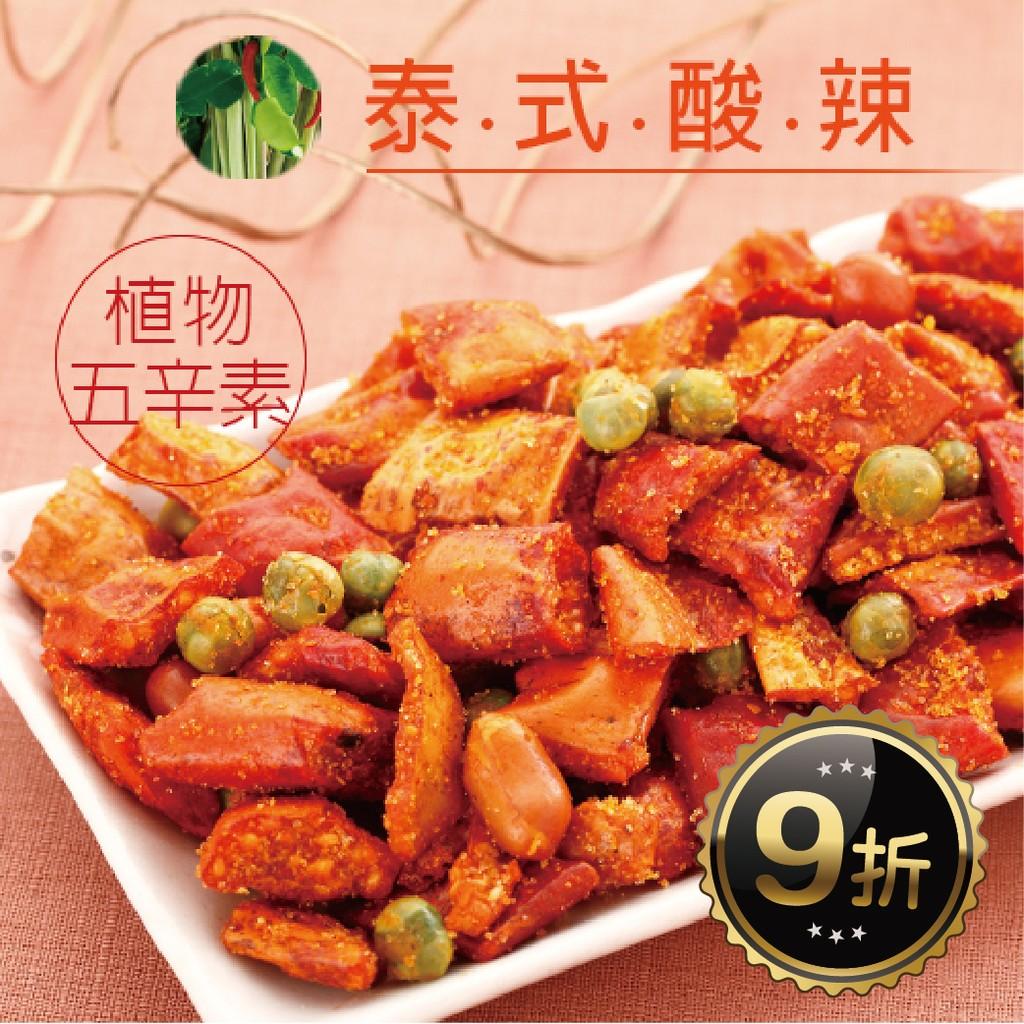DoGa 香酥脆椒~泰式酸辣植物五辛素~已折扣 160 元銷售排行榜TOP2