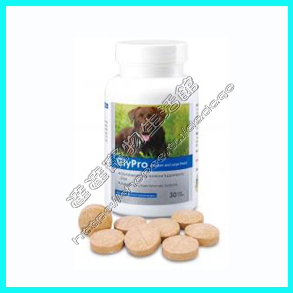 ~達達寵物~美國 GlyPro 寵特寶骼萊優中大型犬用30 錠入(含葡萄糖胺、軟骨素、MS