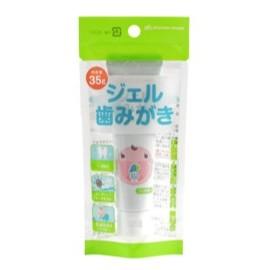 ~ ~ Akachan 阿卡將可吞食牙膏潔牙凝膠7 個月起 兒童牙膏葡萄草莓