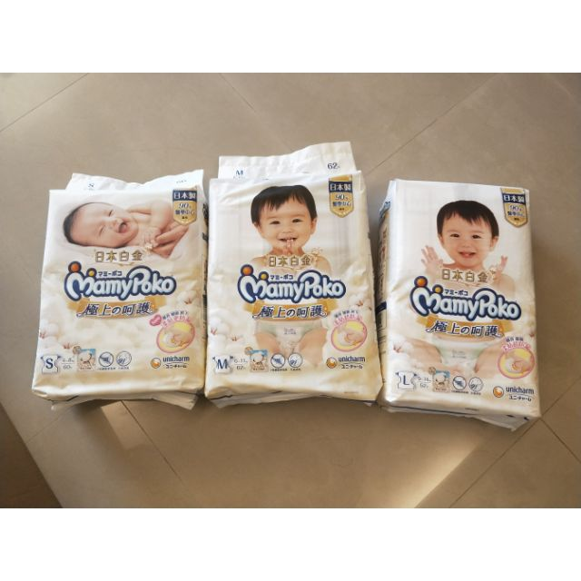 全新滿意寶寶日本白金 極上の呵護 紙尿褲(L)(M) 4包箱購