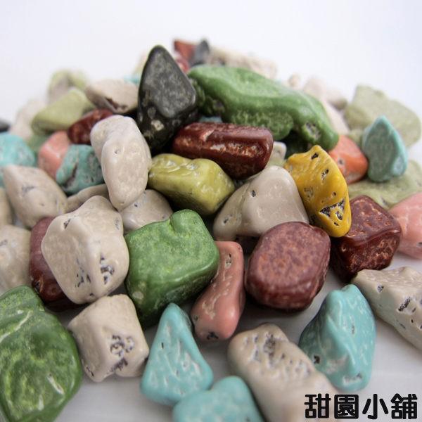 韓國巧克力石頭巧克力韓國必買零食 葵花籽巧克力 杏仁白巧克力義大利黑巧克力甜園小舖