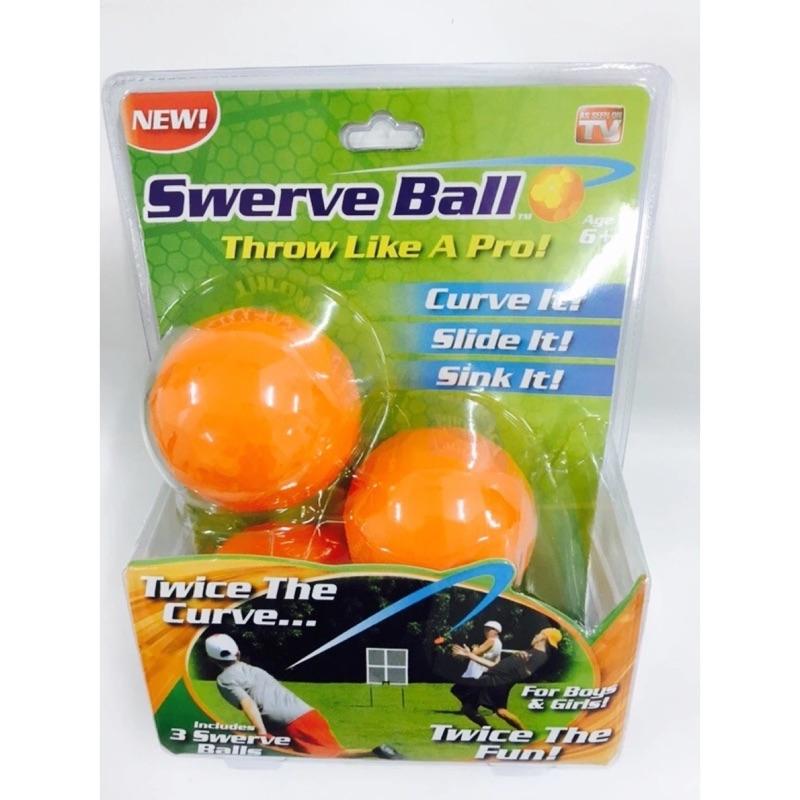 Swerve Ball 超強神奇魔幻球3 入組漂浮球轉彎球棒球塑膠球爆裂球輕鬆投出變化球