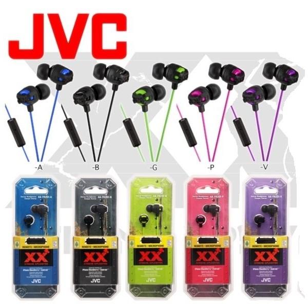 最 JVC 高音質XX 重低音密閉型立體聲talk 耳機HA FR201 正常新品衝