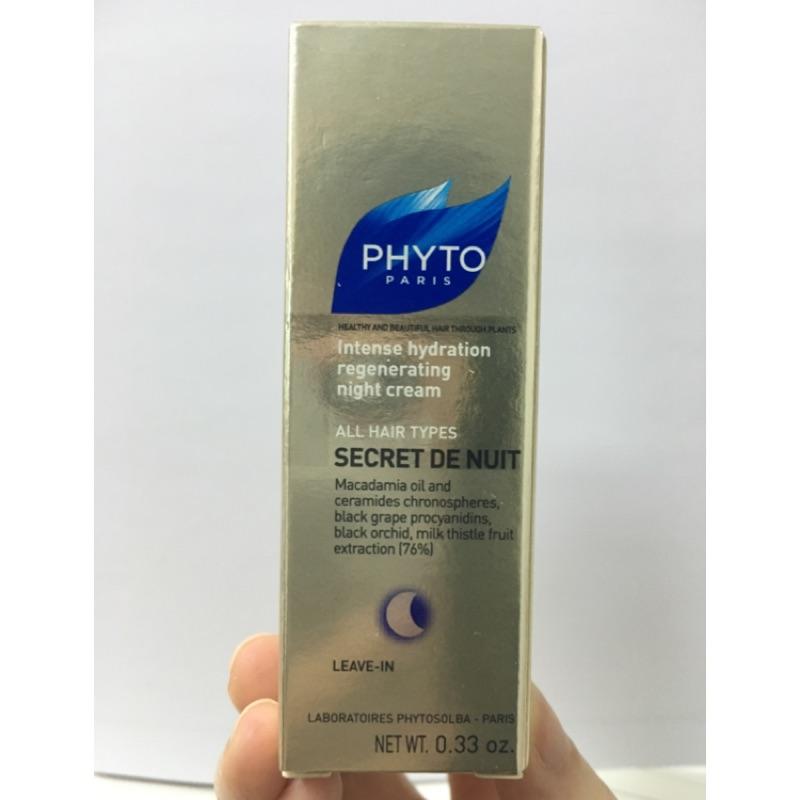 PHYTO 髮朵夜間賦活精露(10ml