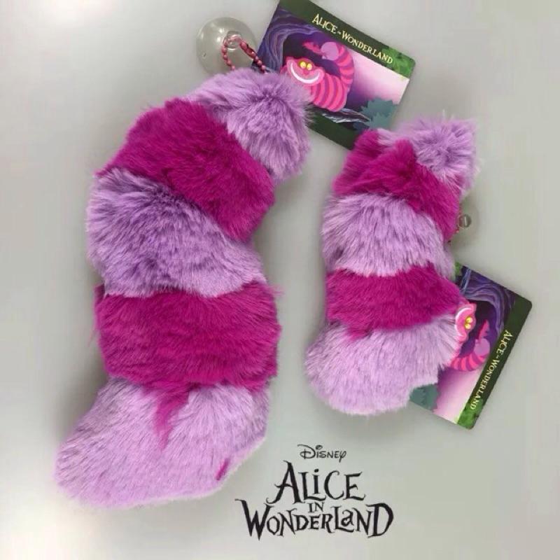 0912 愛麗絲夢遊仙境Alice In Wonderland 妙妙貓萌尾巴吊飾