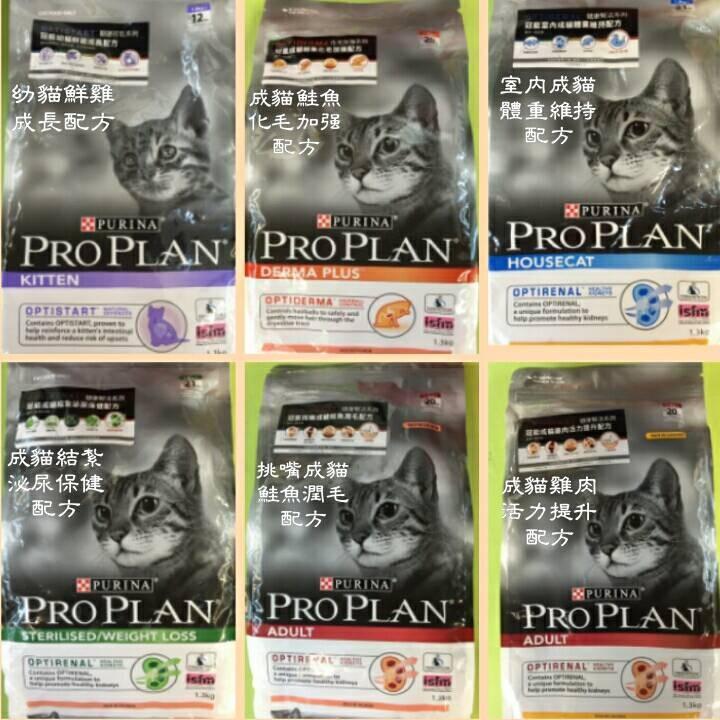 新冠能 貓糧幼貓鮮雞成長成貓鮭魚化毛加強貓結紮泌尿保健挑嘴成貓鮭魚潤毛成貓雞肉活力提升
